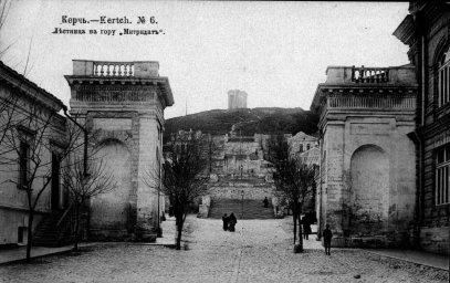 Лестница на гору «Митридат»